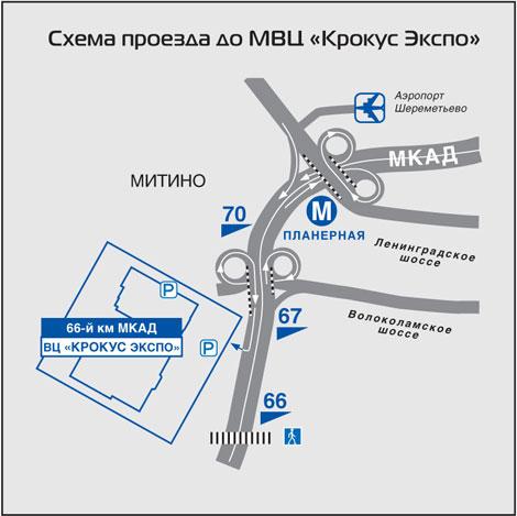 """МВЦ """"Крокус Экспо"""" с 9.00"""